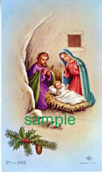 画像1: イタリア製 ご絵 聖家族 (01-24/2) (1)