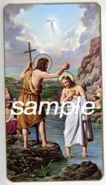 画像1: イタリア製 ご絵 主の洗礼&洗礼者聖ヨハネ(2) 6月24日 (400-162) (1)
